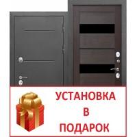 """""""ISOTERMA серебро"""" тёмный кипарис ТЕРМОРАЗРЫВ"""