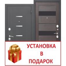 """""""7,5 GARDA Муар Царга"""" тёмный кипарис"""