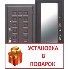 """МОНАРХ ЗЕРКАЛО"" венге"